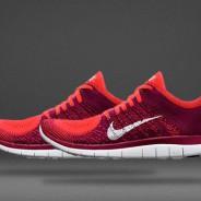 Depotalarm: Nike läuft jetzt mit!